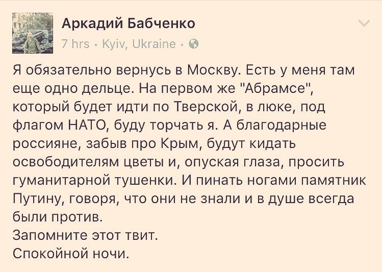 """В первый день """"школьного перемирия"""" двое украинских воинов получили ранения, - штаб - Цензор.НЕТ 3516"""