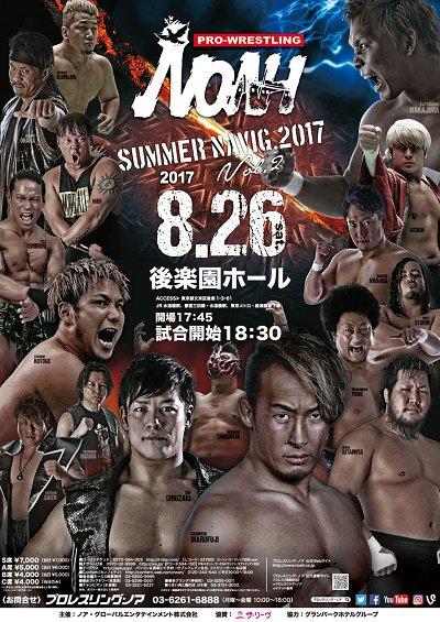 """Pro Wrestling NOAH: Resultados """"Summer Navigation 2017 Vol. 2"""" 26/08/2017 Eddie Edwards, hace historia y es campeón GCH 2"""