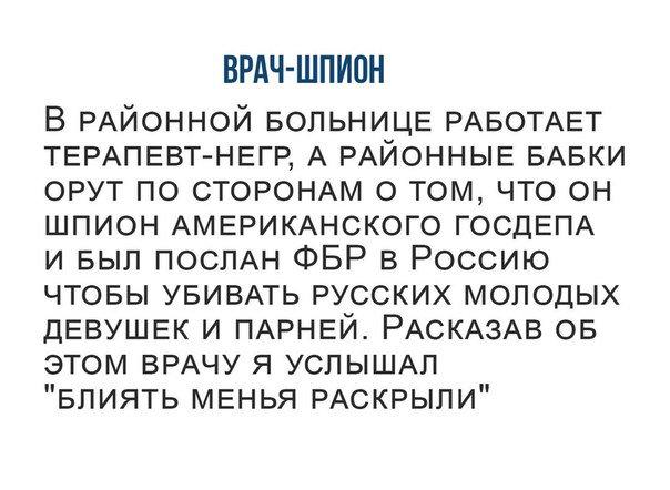 """""""Мы ожидали, что российская сторона до такого не дойдет"""", - Теффт о сокращении работников американских дипучреждений в РФ - Цензор.НЕТ 644"""