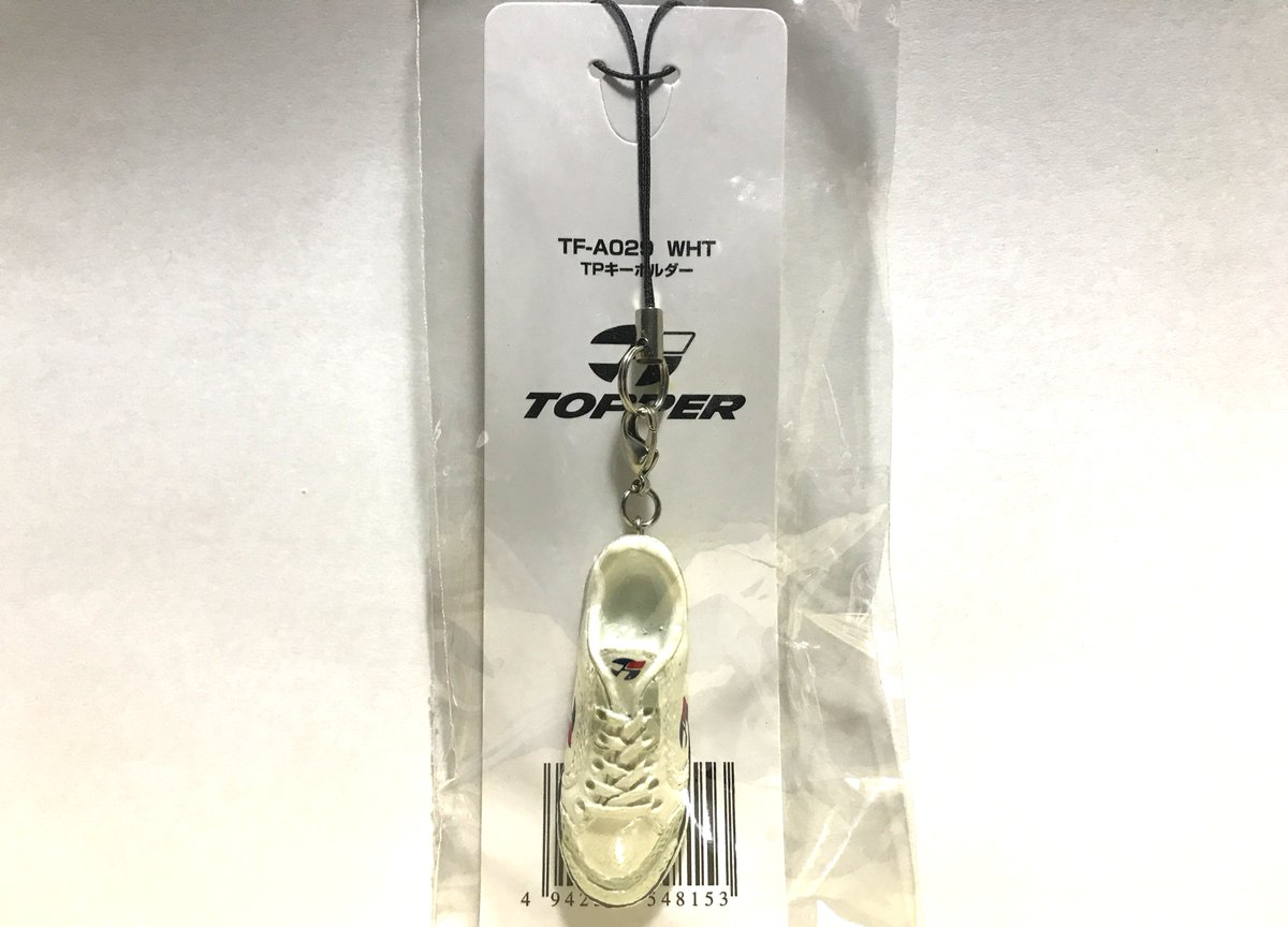 TOPPER TE-A029 WHT TPキーホルダー