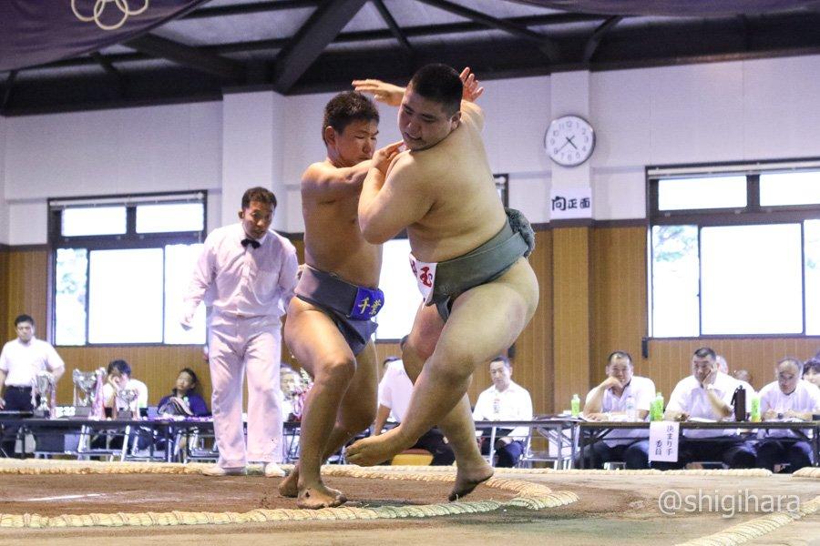shigihara