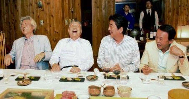 安倍晋三 麻生太郎 森喜朗 小泉純一郎