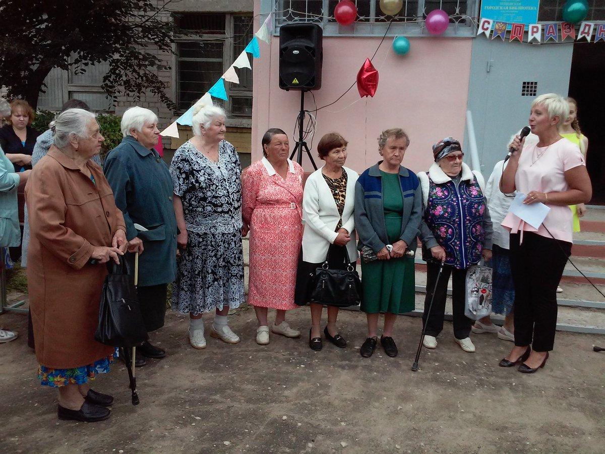 россии поздравление долгожителей с днем города традиция том, что