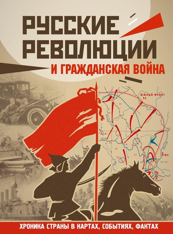 Скачать русские криминальные фильмы через торрент