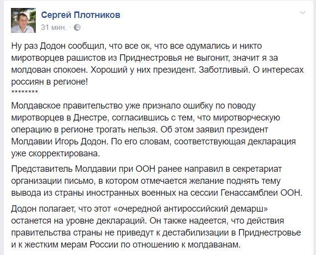Один из лидеров белорусской оппозиции Статкевич арестован в Минске - Цензор.НЕТ 5886