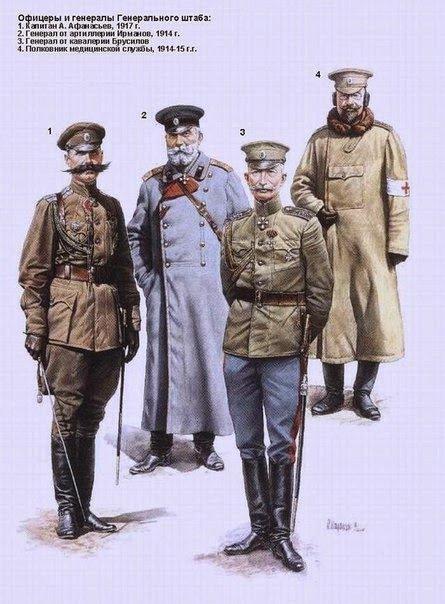 погибшие в первой мировой войне фото