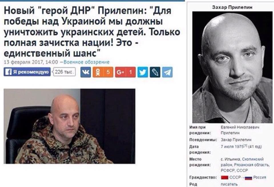 Консул в Минске заявил, что пропавшего в Беларуси Павла Гриба нет среди задержанных или арестованных - Цензор.НЕТ 6815