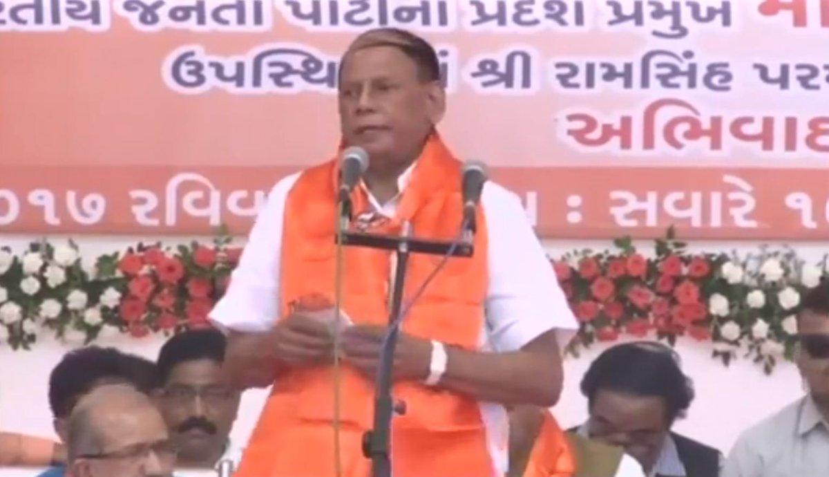 રામસિંહ પરમાર, માનસિંહ ચૌહાણ ભાજપમાં જોડાયા; મધ્ય ગુજરાતમાં પાર્ટીનું જોર વધ્યું