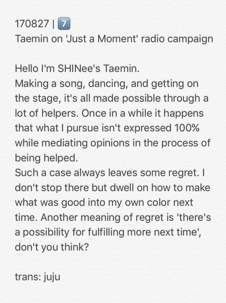 170827 Taemin on 'Just a moment' radio campaign 7/7