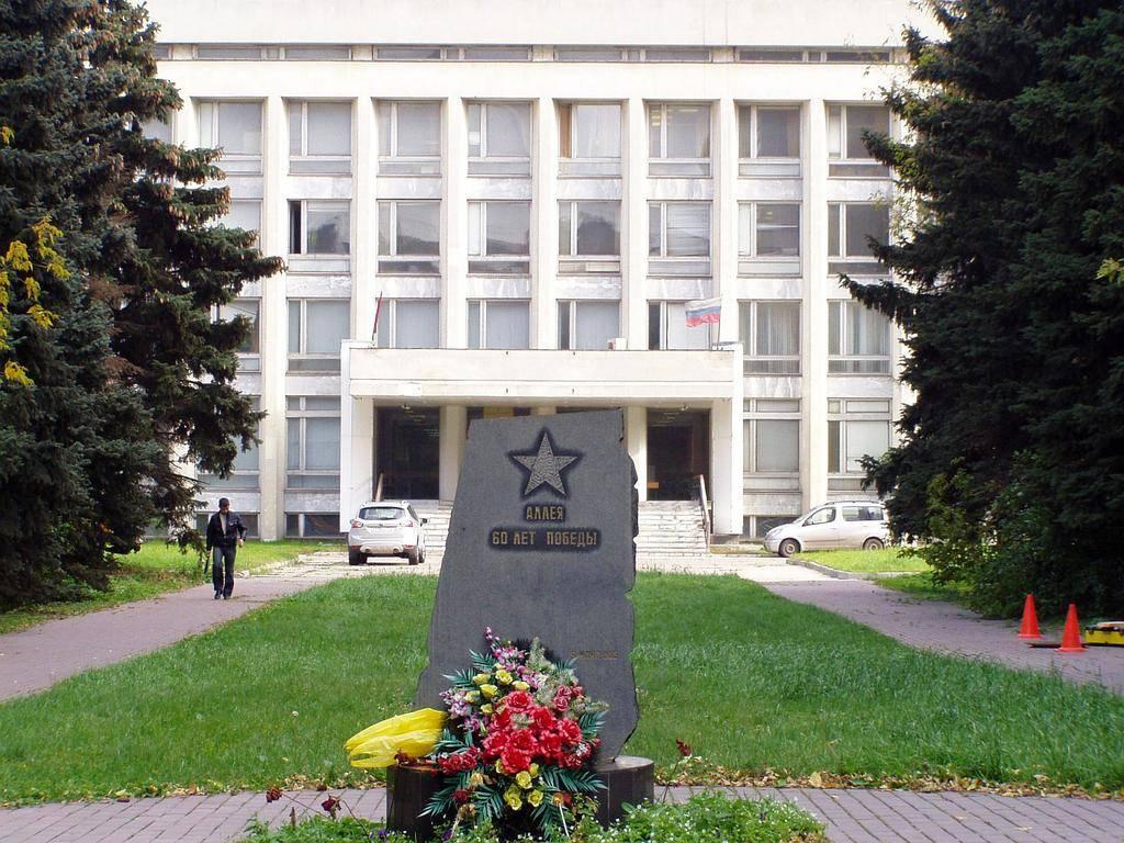 Постановление управление по региональным тарифам администрации волгоградской области