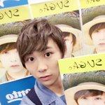 須賀健太のツイッター