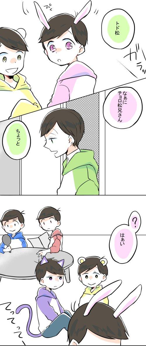 「どうしたの?その服…」【36漫画】