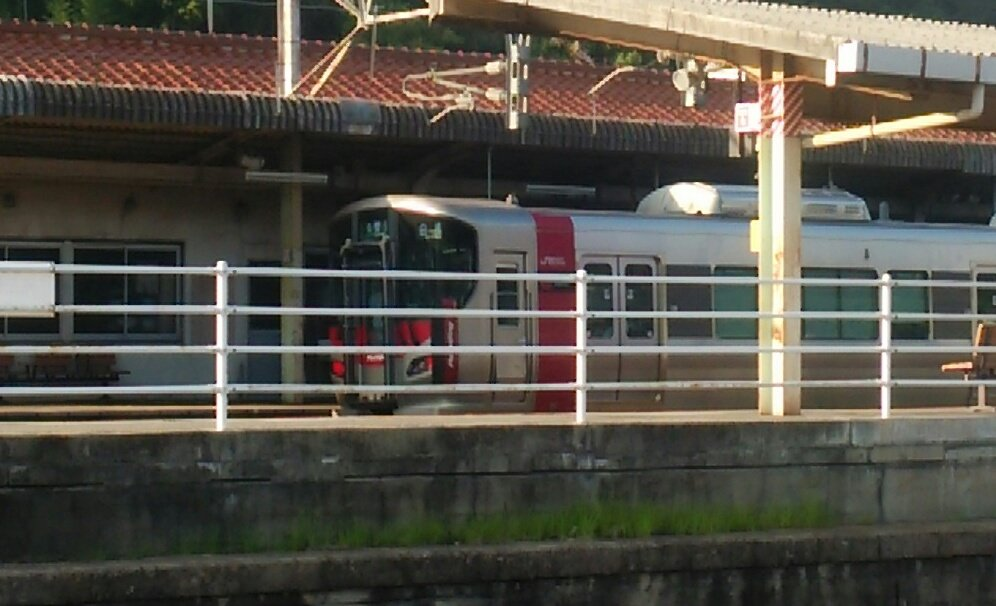 八本松駅 hashtag on Twitter