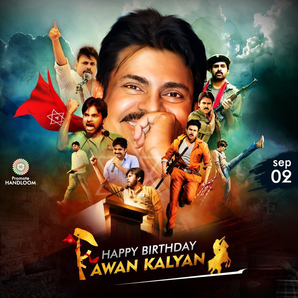 Here's common DP for the one n only Power Star Pawan Kalyan sirs Birthday :)