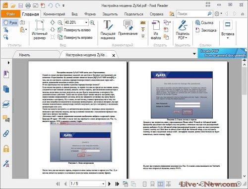 бесплатная программа для редактирования