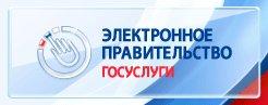 Подать заявление в загс в петрозаводске