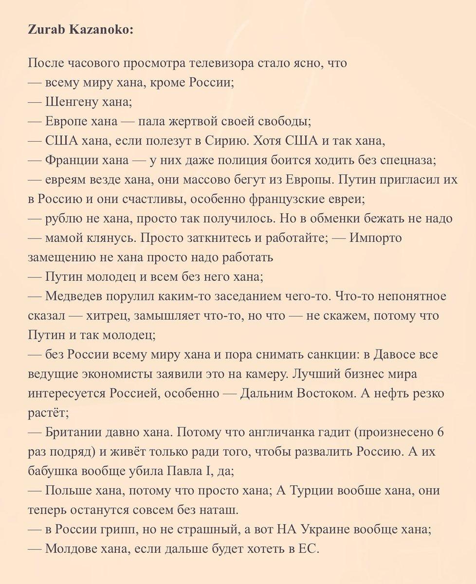 """""""Очаков - легендарное для нас место. Люди, там живущие, должны снести эту базу НАТО"""", - российские пропагандисты о строительстве центра управления ВМС Украины - Цензор.НЕТ 1472"""