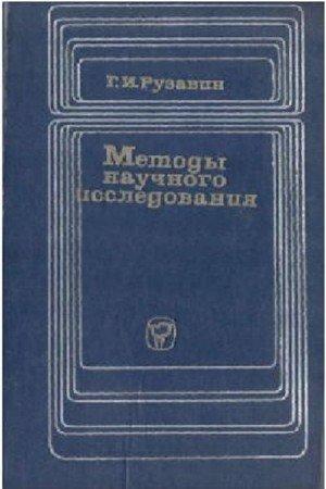 Прикладная хореография в театрализованном представлении и празднике (160,00 руб.)
