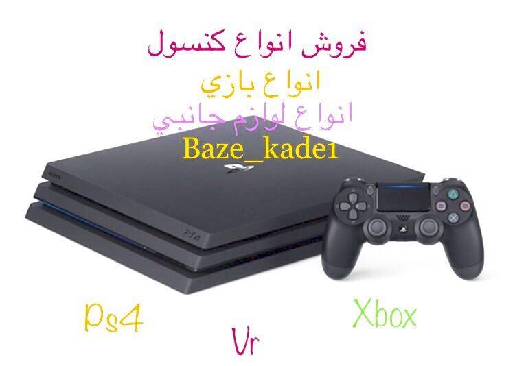 ps4 بازی فروش