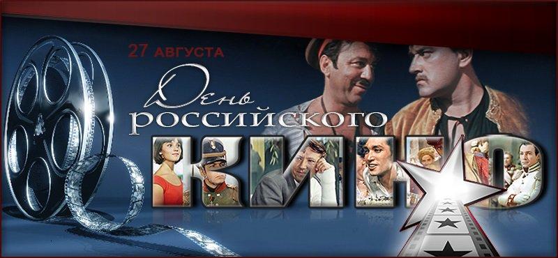 Фильмы русские мелодрамы скачать