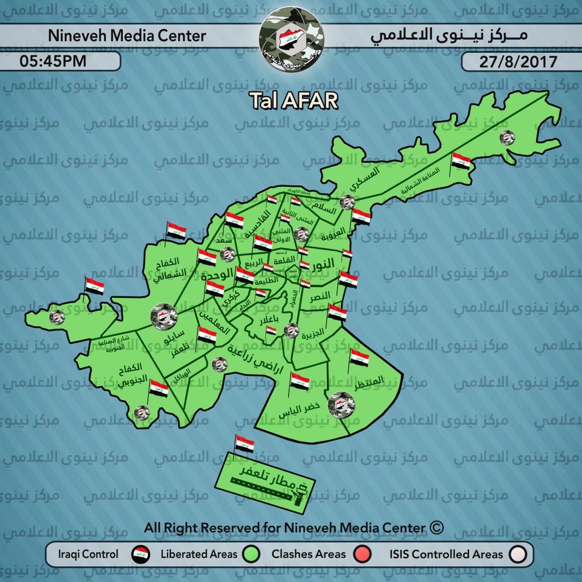 معركة الموصل - صفحة 15 DIPz_JlXkAE_aUA