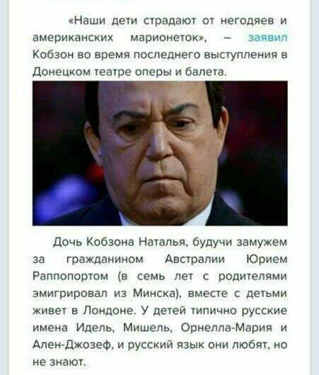 """""""Не будет никакой отдельной сделки над головами украинцев или за спинами европейцев"""", - Волкер о переговорах с РФ - Цензор.НЕТ 7329"""