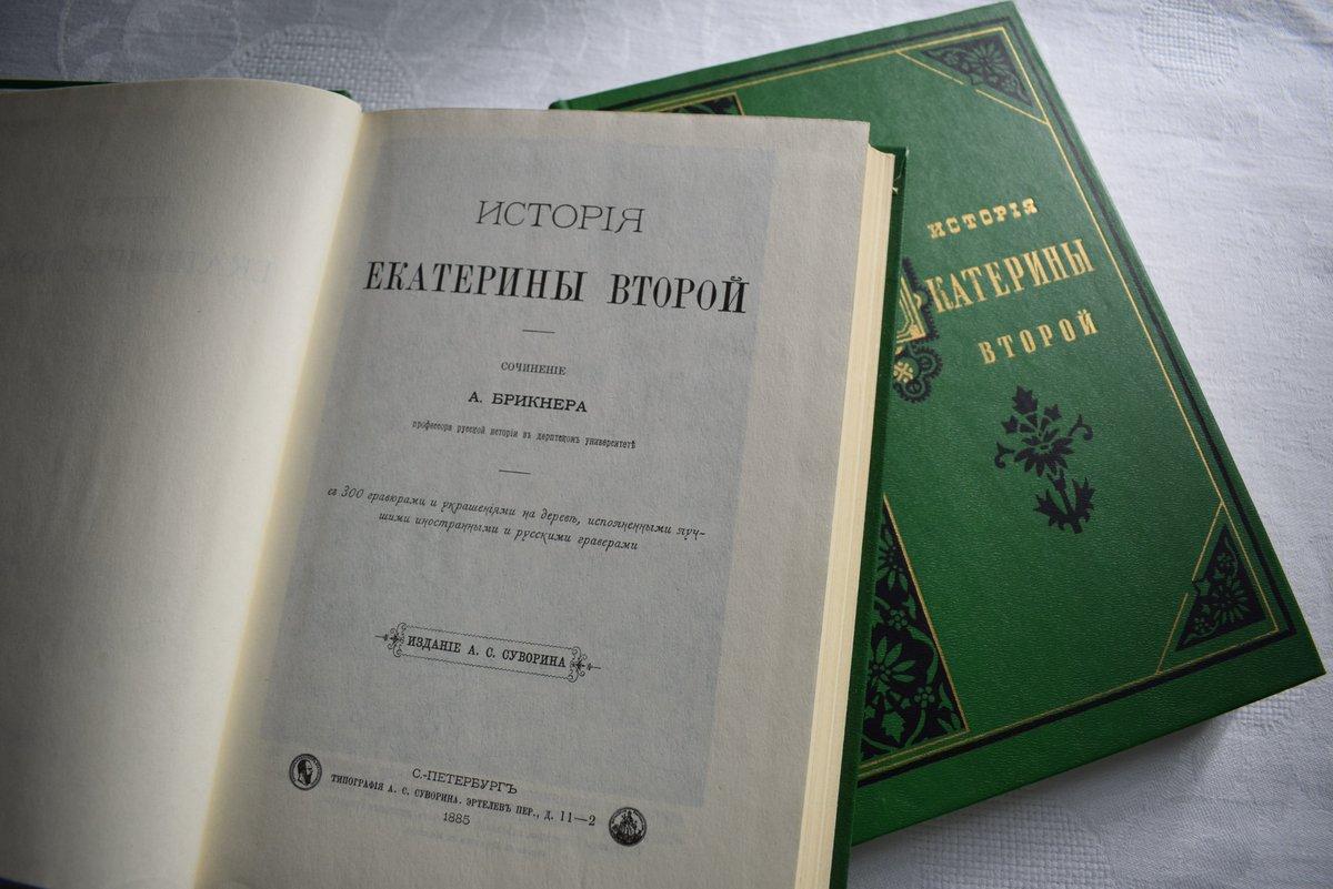 Булгаро татарская монетная система