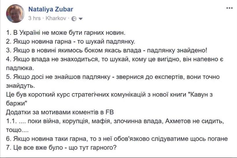 """Инициированный Литвой """"план Маршалла"""" для Украины - очень фундаментальный подход к преодолению проблем в нашей стране, - Гройсман - Цензор.НЕТ 1752"""