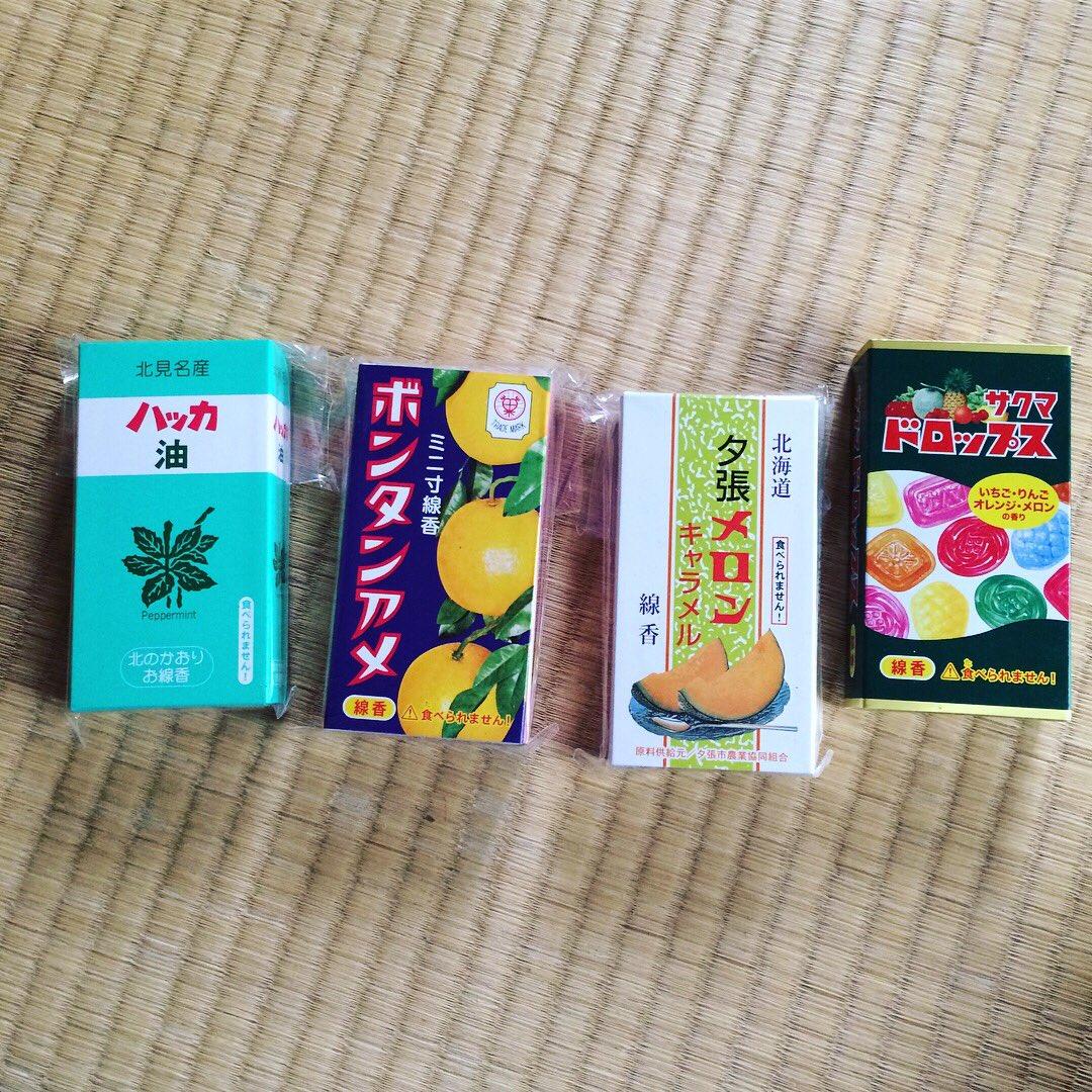 今はこんなお線香があるんだって〜。驚きだわ。 You can not eat them. They are incenses, not candies! #japan https://t.co/LVaHgd9msV
