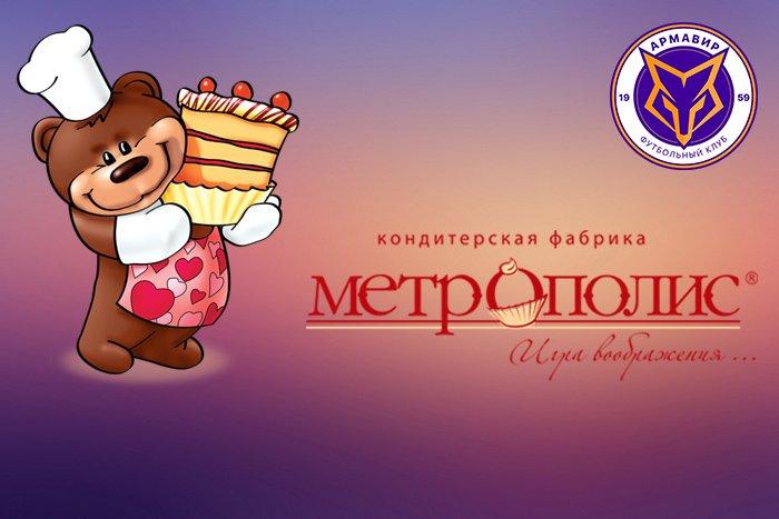 Кондитерская фабрика большевик вакансии москва официальный сайт