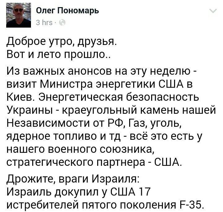 После публикаций о военной компании полковника ГРУ Вагнера (Уткина), воевавшей в Украине, российскому журналисту Короткову угрожают расправой, - РосСМИ - Цензор.НЕТ 9235