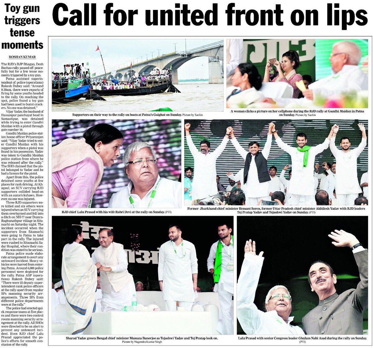 """Lalu Prasad Yadav on Twitter: """"We will fight and we will conquer. https://t.co/MOUSkoVJJ4"""""""