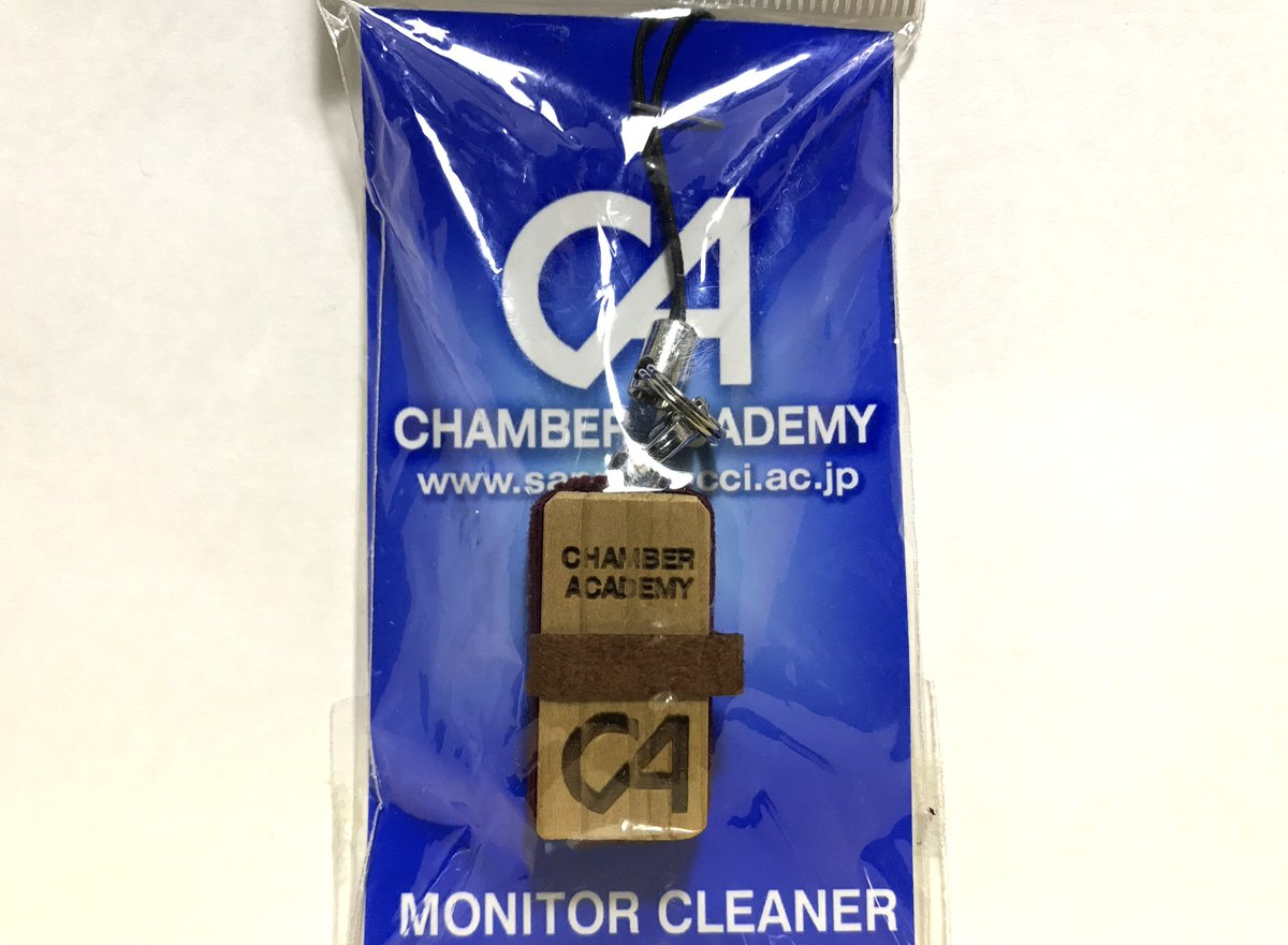 CHAMBER ACADEMY MONITOR CLEANER