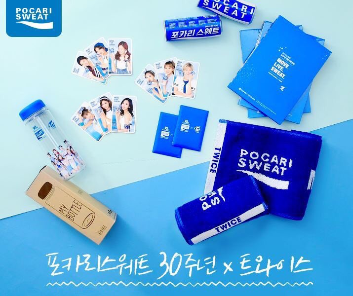 "Koreaboo on Twitter: ""Pocari Sweat is releasing some beautiful TWICE goods  to celebrate Pocari Sweat's 30th Anniversary! 🎉🎂💧 Must-have items~…  https://t.co/2M5nQ1JA1p"""