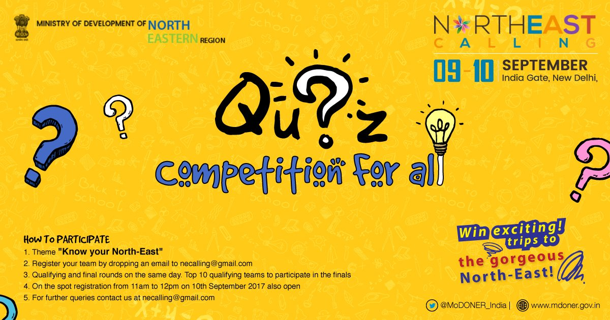 Prizes to win quiz contest rules