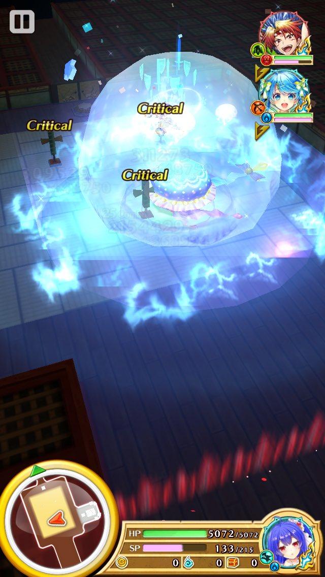 【白猫】神気夏ツユハ(弓/水)のステータス&スキル性能情報!属性火力大幅強化、伸びしろは今回の神気で一番!?【プロジェクト】