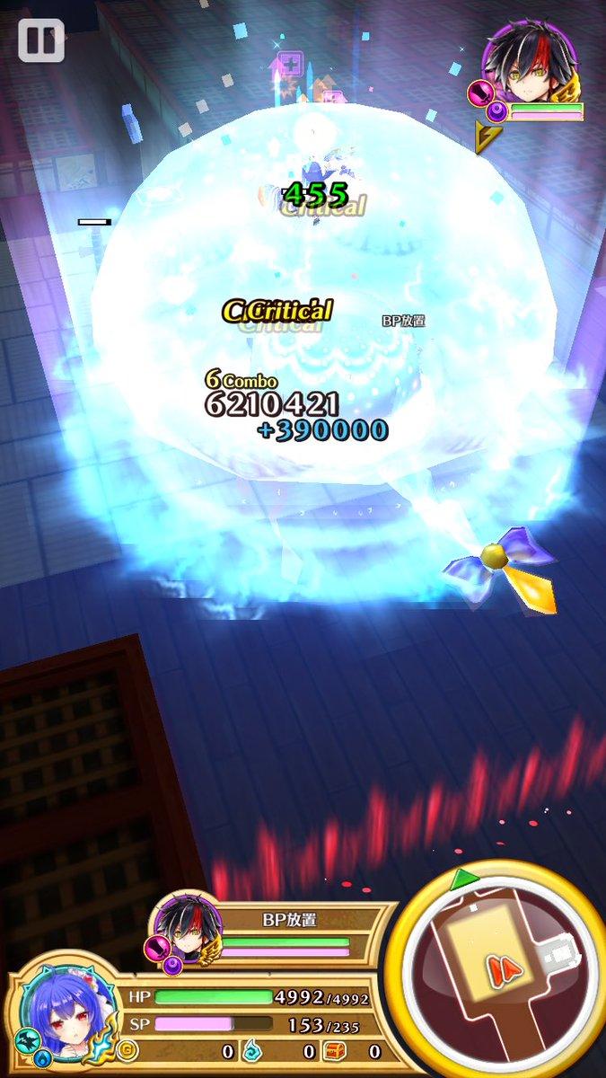 【白猫】神気夏ノア(竜/水)のステータス&スキル性能情報!S2ワッショイが操作可能になって使いやすく!【プロジェクト】