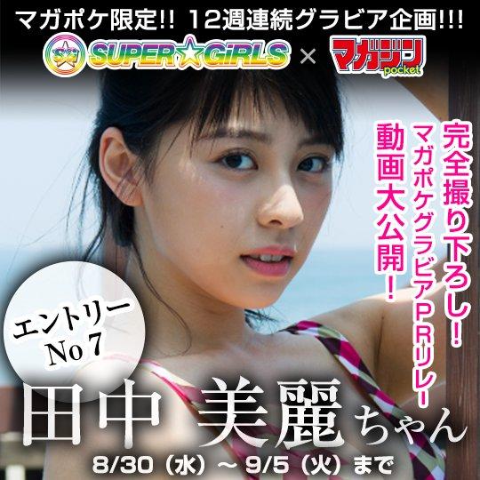 我間乱 〜GAMARAN〜シリーズ作品 - 男性コミッ …