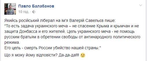 СБУ задержала администраторов антиукраинских сообществ в соцсетях в девяти областях Украины - Цензор.НЕТ 167