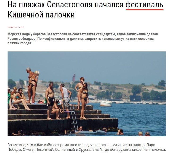 """У троих террористов """"ДНР"""" обнаружен туберкулез, в том числе и в открытой форме, - ИС - Цензор.НЕТ 5215"""