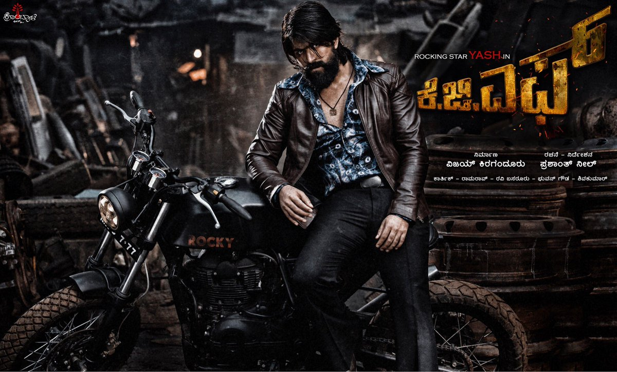 kgf official posters kannada