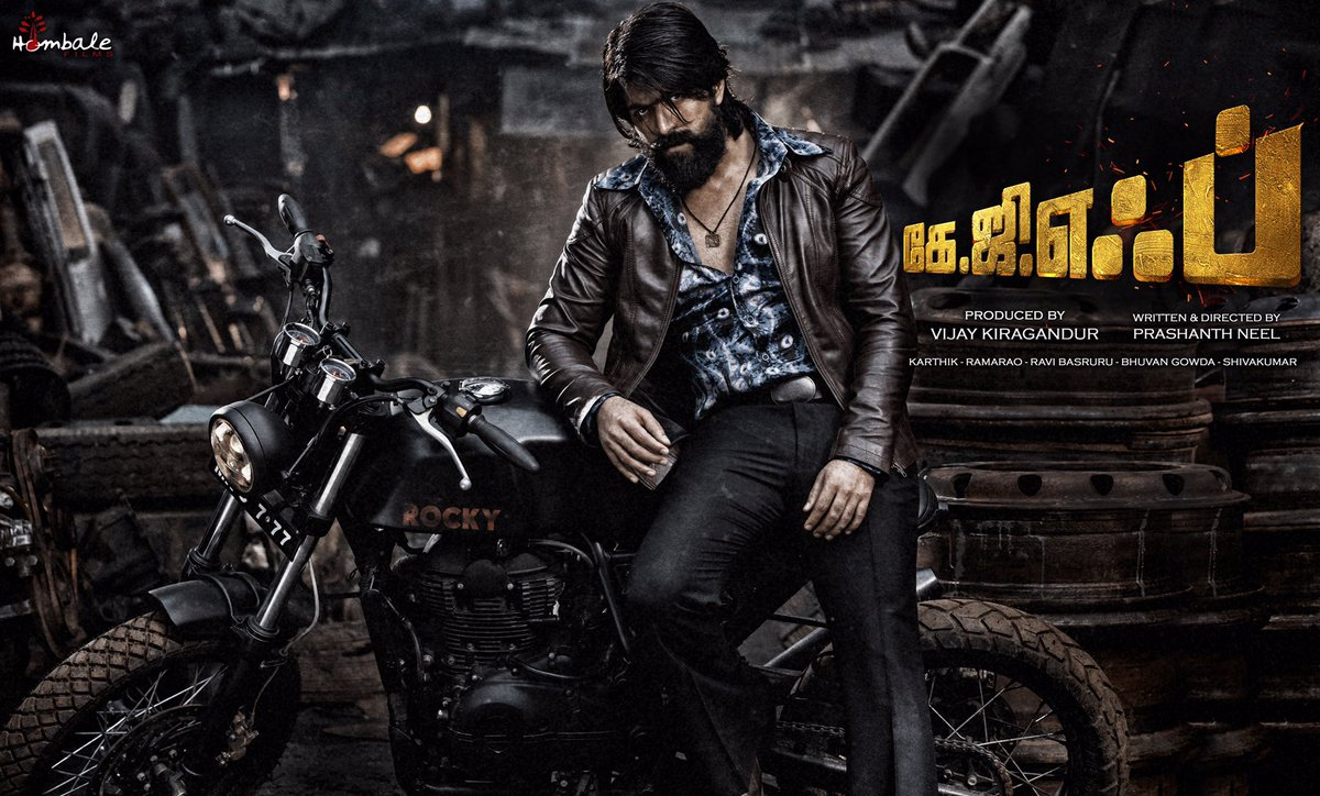 kgf official posters tamil