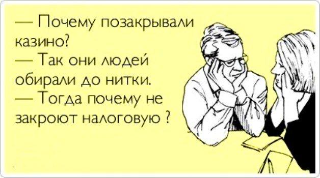 Смешные картинки цитаты про бухгалтерию, открытка для