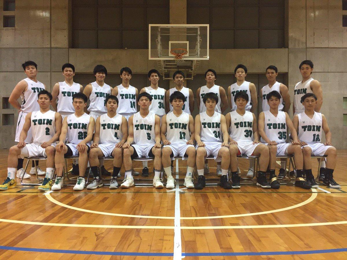 桐 蔭 学園 大学 横浜