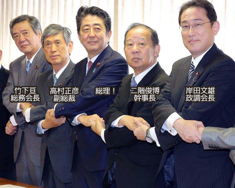 """総理!今夜もごちそう様! on Twitter: """"【会食後の動き】竹下亘総務 ..."""