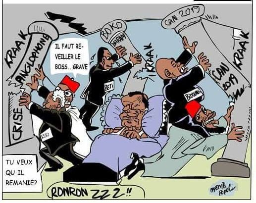 La gouvernance au Cameroun en une image