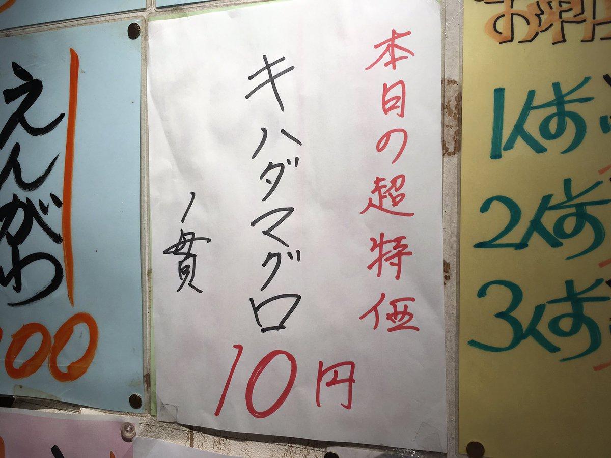 20貫頼んで200円(*`ロ´ノ)ノ https://t.co/2EccGZh1Ix