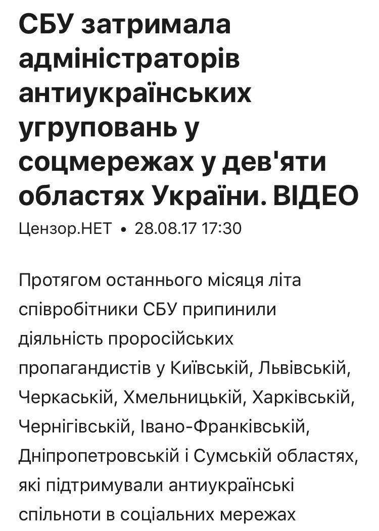 """Герасимов о кандидатах на должность главы Нацбанка: """"Я их знаю. Это очень мощные специалисты"""" - Цензор.НЕТ 8718"""