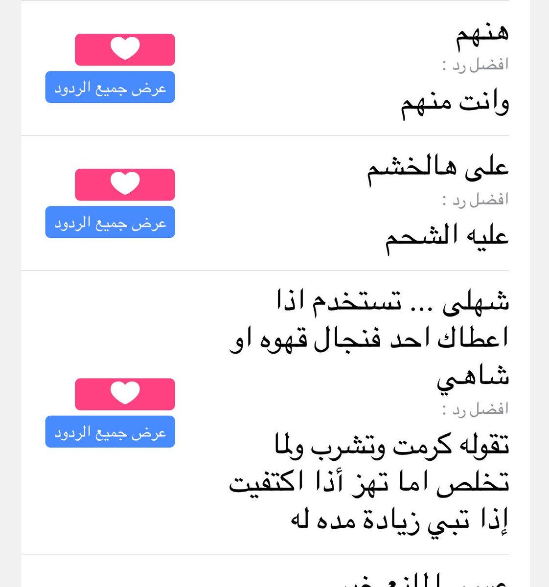 حمد نيويورك On Twitter التطبيق يخليك تضيف عبارات عشان يستفيدون منها الناس هنا بعض الاضافات