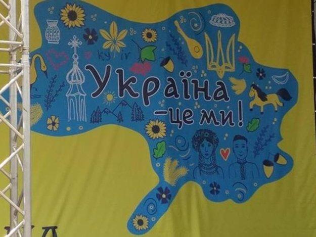 Карты украины навител для андроид